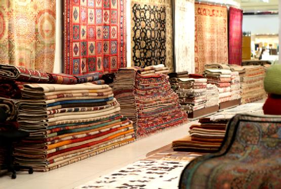Turkish Carpet Shop The Business Finder